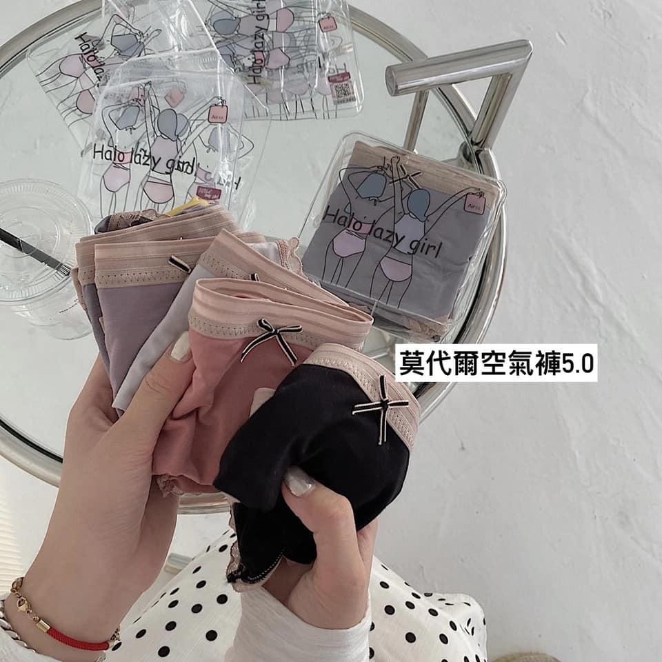 莫代爾棉5.0air空氣內褲(7色一組)
