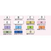 精臣標籤機印美學標籤迷你列印機板模貼紙1(台灣公司貨)