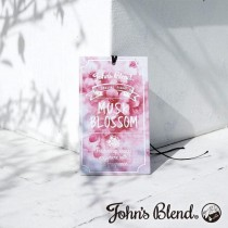 日本限定!John's Blend麝香櫻花長效香氛掛片2入