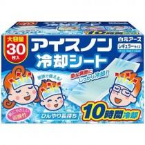 日本製白元大容量冷卻貼布30枚入