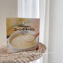 日本7-11限定低卡即溶香甜玉米濃湯