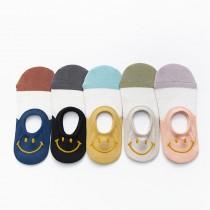 微笑船型襪(5雙一組)