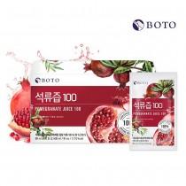 韓國進化美容飲100%石榴原汁/ 箱30包